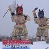 2月のカレンダーは「なまはげの湯 元湯 雄山閣」