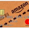 Amazonマスターカードクラシックは全ての人にお得ではない!育児サラリーマンが検証してみた!