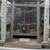 胡子神社の芳名