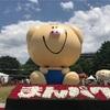 立川で開催中の大型フードフェス「まんパク2019」のご紹介!