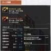 ガンブレモバイル奮戦記135ー初めての★6覚醒\(^O^)/