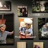 【写真展】西本喜美子個展『遊ぼかね』【新宿】【2017年12月15日(金)から2018年1月18日(木)まで】