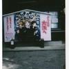 【ジャンクカメラ紹介】富士フィルム Instax mini7 チェキPOP