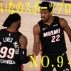 【NBA】プレーオフの中盤戦!セミファイナルがスタート!!