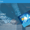 JOBCOIN(ジョブコイン)ICO※給与前払いトークン~大企業の導入実績のある仮想通貨