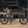 ● GMが電動自転車ブランド立ち上げ、予約受注を開始 2019年春に欧州発売へ