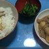 おっさん晩飯日記 7品目 里芋の煮っ転がしふう煮物