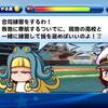 【選手作成】サクスペ「フリート高校 野手作成②」