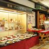 【オススメ5店】船橋・津田沼・市川・本八幡・中山(千葉)にある焼きそばが人気のお店