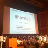 HTML5 Conference 2012へ行ってきた