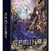 Geminoa(ジェミノア)【ボドゲ紹介】