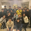 【GP2019アメリカ】⑥ 工学院プログラム