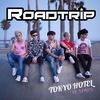 【和訳】Tokyo Hotel by Roadtrip