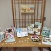 図書館実習生による企画展示