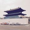 【旅行】土日で韓国行ってきた vol.1〜予約から仁川まで〜