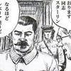 「新天皇による新元号公布を」 古屋圭司氏ら菅義偉官房長官に申し入れ