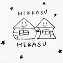 HIKKOSUHERASU