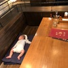 「権八 G-Zone銀座」意外と子連れが多い居酒屋ランチ