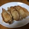 豚肉の生姜焼きを夕食に決定 睡眠はしっかり取って行こう
