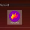 Flameshot を日本語化 (Ubuntu 18.04 用)