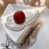 港南区笹下の「クロッシュ・デュ・ボヌール」でケーキ