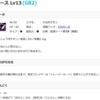 【ポケモンカードGB2】個人的強カード