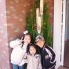 ひとり親、子ども中高生3人家庭12月の家計簿