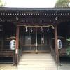 【神社仏閣】意賀美神社(おかみじんじゃ) in 枚方(実家の近くの神社)