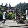 〈新美貴資の「めぐる。(74)」〉ウナギの聖地で供養を行う 岐阜県郡上市・粥川で地元の調理師会が主催