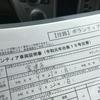 岐阜県観光大使のボランティア~無事に拠点・佐倉市に到着~