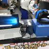 Surface Laptop で  Acer の MR ヘッドセットを動かすまでの苦労(物理
