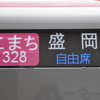 今の秋田支社凝縮
