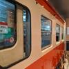 トワイライトエクスプレスも再現か!?駅直結の鉄道展示施設「糸魚川ジオパル」が凄い
