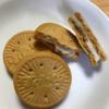 完全にナビスコエントリー味のバニラサンドクッキー@iHerb!!