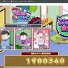 おそ松さんのゲーム パソコンで事前登録して遊んでいる。