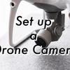 【撮影モード】ドローンのカメラ機能を見てみよう!【ドローンのイメージセンサー】