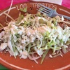 Huarache(ウアラチェ)-メキシコ版丼