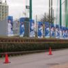 プロ野球団のエキスパンション