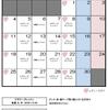 6月スケジュール&1ヶ月券のご案内!!