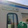 🎵西大山駅@指宿市🎵