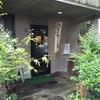 【都城市】隠れ家的な あとりえmiruko さんでマクロビランチを食べてきました
