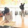 野々市市の新図書館「学びの杜 ののいちカレード」よいトコ&マイナス点、施設充実度レポート☆