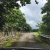 【観光】石垣島のダム巡り②