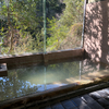 犬鳴山温泉でマニア向け源泉かけ流しの温泉「山乃湯」へ行ってきた。