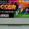 スーパーフォーメーションサッカー2のゲームと攻略本 プレミアソフトランキング