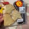 ご当地銘菓:ナチュランド:クリスマスクッキー/マドレーヌ