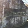 【山梨〜静岡旅行】山梨県森林公園金川の森・シャトー勝沼・リニア見学センター【その①】