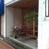 前橋街中にある隠れ家的なカフェ。ソコノカフェ (sokonocafe)
