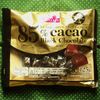 苦い!TOPVALUの高カカオチョコ「ひとくちカカオ85%ブラックチョコレート」をイオンで購入。食べてみた感想を書きました