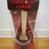 友チョコに、チョコレートショー頂きました♡♡♡